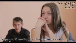 Байкальский колледж недропользования_ролик