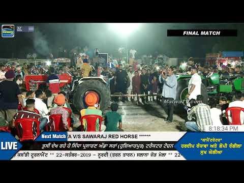 JOHN DEAR 5310 JASSI HANDAYA v/s SWARAJ RED HORSE [FINAL] at ADDA SARAN (Hoshiarpur) 2019