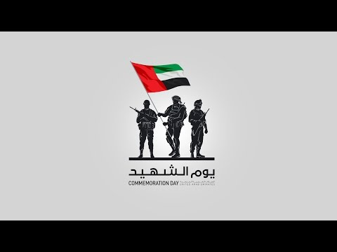Martyrs Remembered On Commemoration Day - UAE