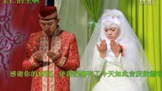 Дунганская свадьба в г. Иньчуань (пр.Нинься, Китай)