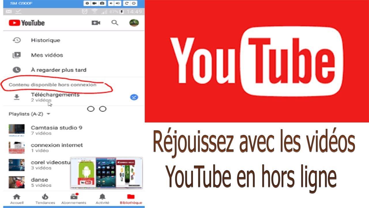 regarder des vid os youtube sans connexion internet youtube