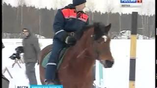 Конные спасатели (ГТРК Вятка)