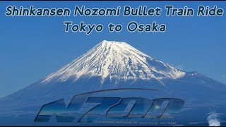 Shinkansen Nozomi Bullet Train Ride From Tokyo to Osaka