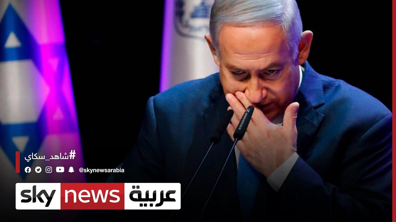 إسرائيل: اليسار واليمين في حكومة ائتلافية ضد نتنياهو
