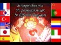 Undertale Stronger Than You на разных языках In Different Language mp3