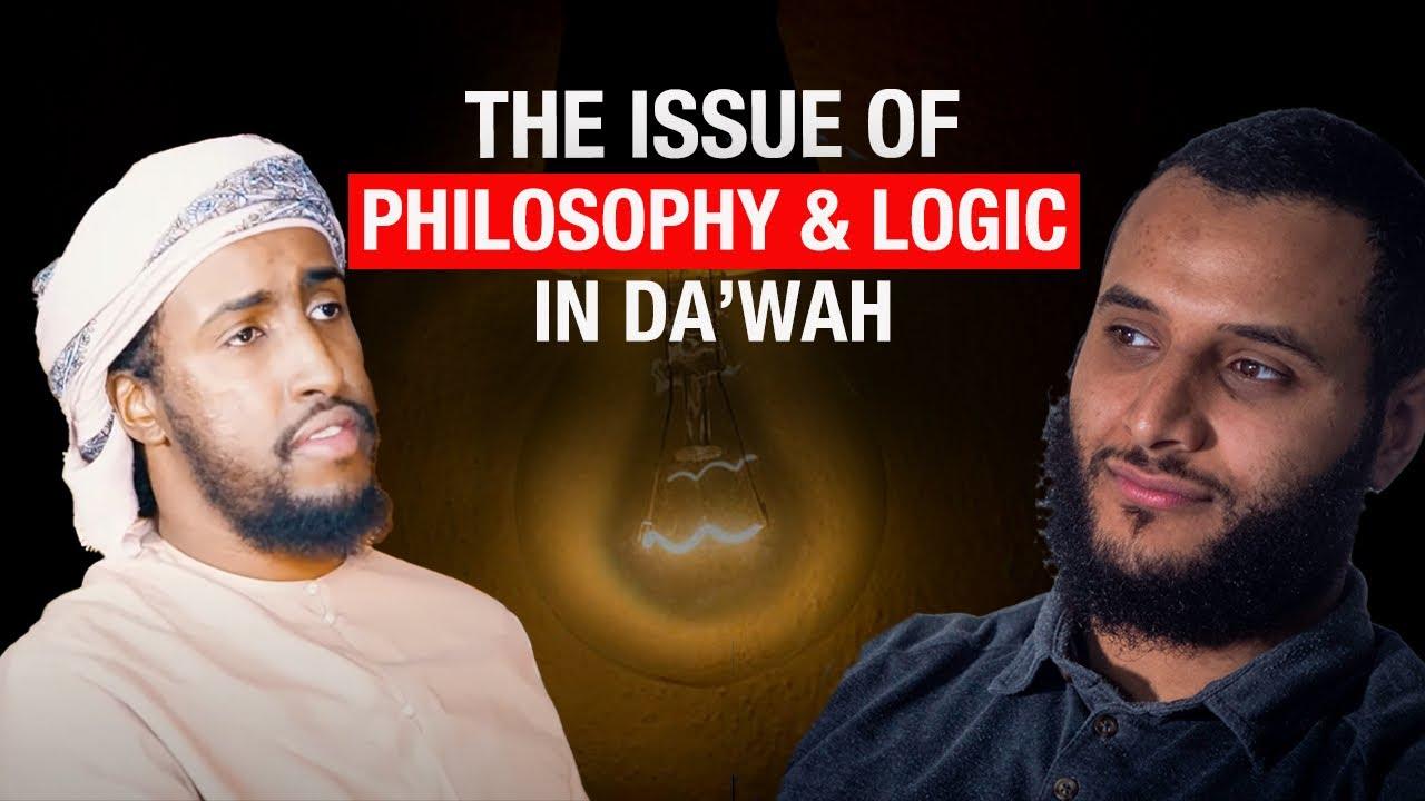 Download A message for Ustadh Abdulrahman Hassan | Mohammed Hijāb