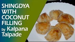 Karanji / Shingdya with Coconut Filling | Diwali Special Sweets Recipes
