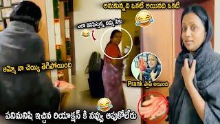 Suma Kanakala Funny Video with her House Maid    Anchor Suma Funny Videos    Cinema Culture