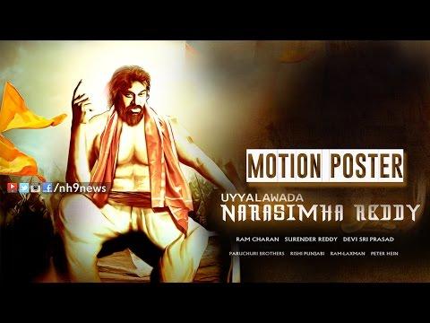 Uyyalawada Narasimha Reddy Motion Poster | Mega Star Chiranjeevi's 151 Motion Poster | NH9 News