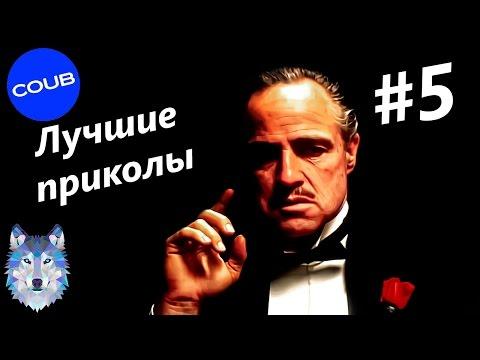 Андрей Скороход в Comedy Club смотреть онлайн