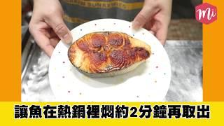 無油乾煎鮭魚-Amanda生活美食料理