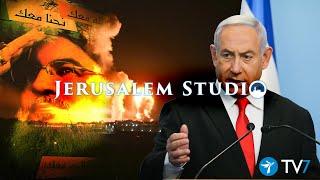 Israel's Imminent Security Challenges – Jerusalem Studio 529