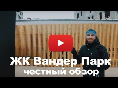 пик москва официальный сайт новостройки