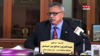 لقاء خاص مع محافظ عدن عبدالعزيز بن حبتور 16 3 2015