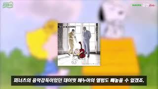[자라섬재즈페스티벌 Day 13] 나윤선의 MUSIC …