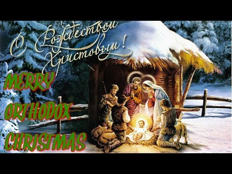 Orthodox Christmas 2019.Merry Orthodox Christmas Russia Celebrates The Birth Of Christ S Rozhdestvom Hristovym