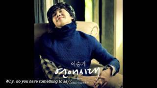 Lee Seung Gi ( 이승기) - Alone In Love (연애시대 ) Eng Sub