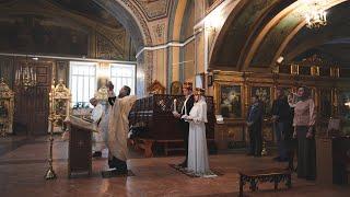 Венчание Марии и Михаила