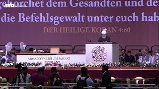 Address to German Guests at Jalsa Germany 2017 by Hazrat Mirza Masroor Ahmad, Khalifa of Islam