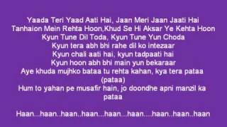 Aye Khuda lyrics *( Paathshaala )* By Salim Merchant Full Song