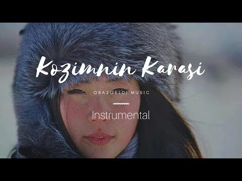 Orazgeldi - Kozimnin Karası (Instrumental) | {Козимнин карасы}