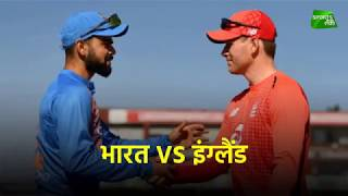 India stand on the cusp of a 6th successive T20I series win   Sports Tak