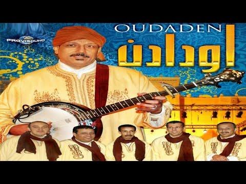 OUDADEN  ( ALBUM COMPLET )  CHI MIK FLIYI MIK | Music, Maroc, Tachlhit ,tamazight, souss