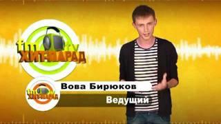 """Лолита - """"ЧАСЫ"""" (Владимир Бирюков)"""