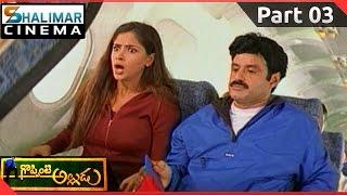 Goppinti Alludu  Movie Part 03/13 || Balakrishna, Simran, Sanghavi