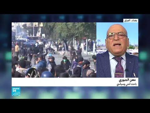 معن الجبوري: الحكومة العراقية لم تمتلك حلولا ولم تعمل على أن تضع حلولا لهذه الثورة  - نشر قبل 1 ساعة
