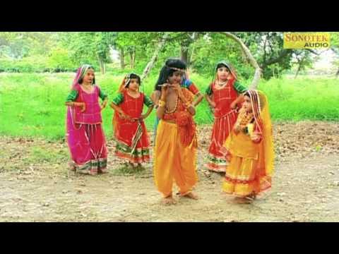 Bansi Barsane Se Laye Dungi 07 Upasana Sharma Sonotek