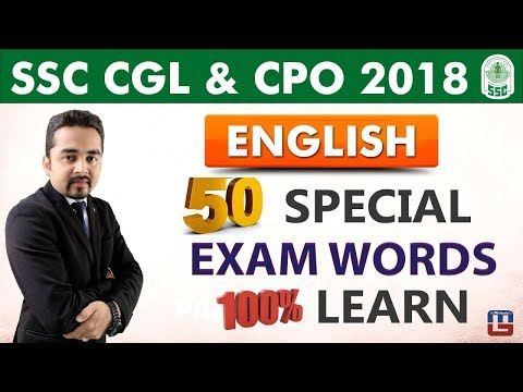 50 Special Exam Words | English | SSC CHSL | CGL | CPO Special 2018 | Live At 5:00 PM