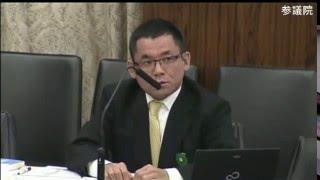 国の統治機構に関する調査会 参議院 2016年2月24日 (2)