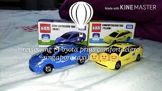 Tomica(Toyota prius comfortdelgro singapore taxi )