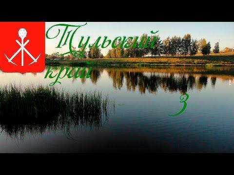 Glance Studio -Тульский край(Киреевск)