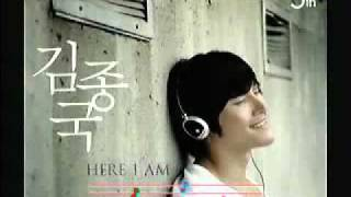 Cover images You and Me Together-(Kim Jong kook) Romanized lyrics