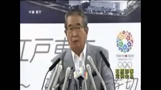 石原慎太郎、2012年9月21日、都知事時代の記者会見です。石原都知事のお...