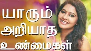 Saravanan Meenatchi Serial Actress Meenatchi | Rachitha Unseen | Biography | Rachitha Biodata