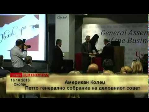 Fifth annual general assembly of the Business Council