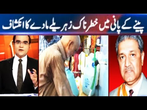 Be Naqaab -8 -September- 2017 - Abb Tak News