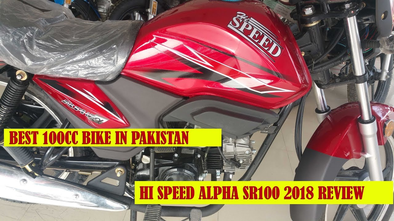 Hi Speed Alpha 100cc 2018 | Price and Specifications | Best 100cc with  European Technology |