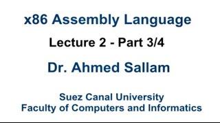x86 assembly language لغة التجميع lecture 2 part 3 4