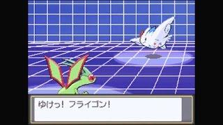 【ポケモン HGSS】vsフロンティアブレーン ダリア(手加減/本気)