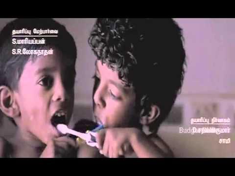Maatran rettai kathiretwins (nikil and nithin) student of velammal vidhyashram