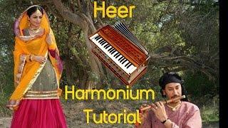 heer play on harmonium harmonium tutorial
