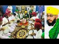 Nagore Dargah Kalifa