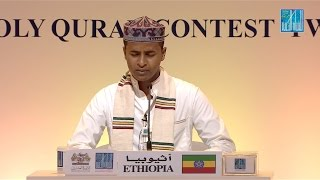 AHMED MOHAMMED MUSSA - ETHIOPIA