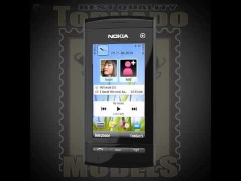 Nokia 5250 - 3D Preview