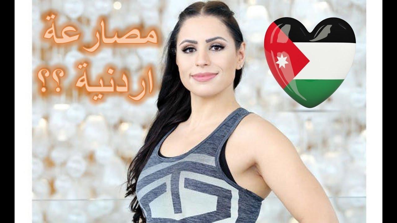 أول امرأة عربية تنضم إلى مؤسسة المصارعة الحرة العالمية الترفيهية WWE