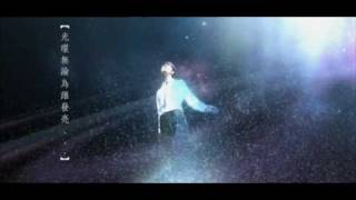 Hins Cheung 張敬軒 披星戴月 MV thumbnail